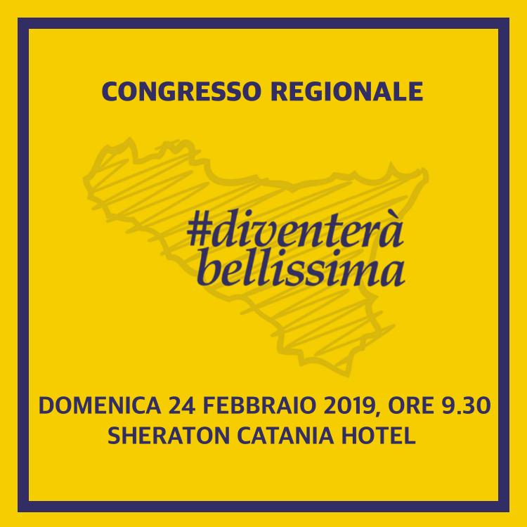 Domenica-24-febbraio-congresso-regionale-di-#diventeràbellissima